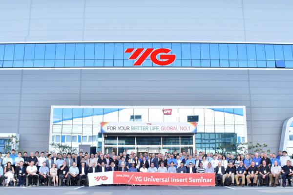 participants au séminaire international YG1 - Juin 2017